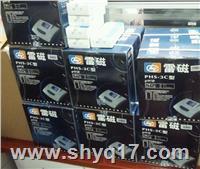 上海雷磁PHS-3C型pH计促销啦 PHS-3C型pH计