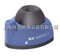 Vortex 1振荡器 IKA Vortex 1振荡器
