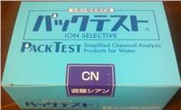 氰离子水质测试包
