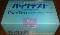 氨氮离子快速检测条 WAK-NH4