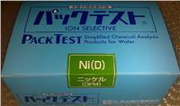 日本共立镍离子检测包销售 WAK-NI
