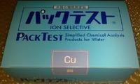 日本共立WAK-Cu铜离子测试包