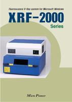 韩国先锋XRF2000 X射线测厚仪