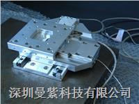 二維壓電陶瓷馬達驅動精密平台KDT105-50-LM KDT105-50-LM