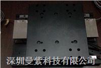 曼紫直線平臺電機 MZLM-050