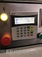 磁柵控製器