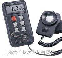 数字式照度计TES-1336A  TES-1336A