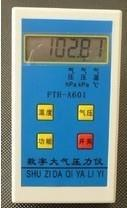 JCD-302数字大气压力计  JCD-302