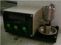 自动粉末流动性测试仪 FT-102B
