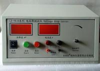 LX-9830插头电压降测试仪