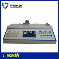 动静摩擦系数测定仪 MXD-01