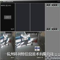 铁路视频综合管理系统
