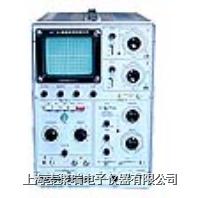 上海新建 晶体管特性图示仪 QT-2/上海新建 QT-2