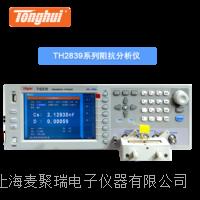 TH2839 阻抗分析仪 LCR测试仪 数字电桥 自动平衡电桥 TH2839A