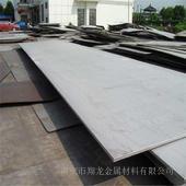 西安201/304不锈钢板批发零售