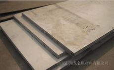 西安中厚不锈钢板切割下料加工