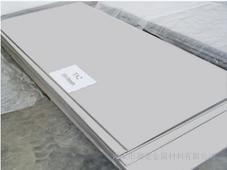 西安现货供应SUS304不锈钢厚板