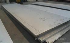 西安321不锈钢板 冷轧不锈钢板 工业面不锈钢厚板 切割配送