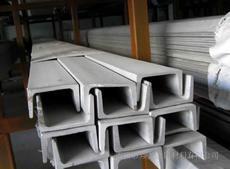 西安304不锈钢槽钢316焊接不锈钢槽钢折压成型不锈钢U型槽