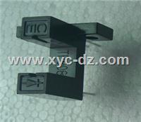 广东供应凹槽透射式光电传感器型号TP808 TP808