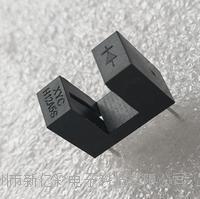 槽型光电感应开关H12A5S H12A5S