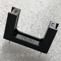 红外光电开关槽型光耦LTH-301-32 ITR-1150 LTH-301-32
