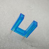 东莞厂家直射式红外光电传感器H1910F防尘开关