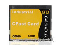 工業級CFast SSD固態硬盤