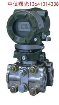 EJA110A变送器 EJA110A-EMS4A-92DA