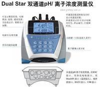 orion美國奧立龍D10P-70 Dual Star 余氯測量儀上海植茂特價