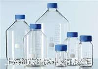 肖特試劑瓶、螺旋蓋、藍色試劑瓶、棕色試劑瓶 G45