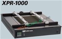 GOOT返修预热台 XPR-1000
