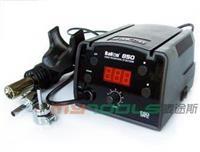 白光BK850热风拆焊台 BK850