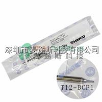 代理白光T12-BCF1烙鐵頭 T12-BCF1