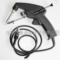 日本白光HAKKO原裝**FX-8803焊鐵連出錫裝置 FX-8803