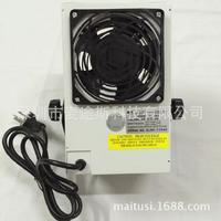 斯莱德sl- 001 台式除静电离子风机  SL-001