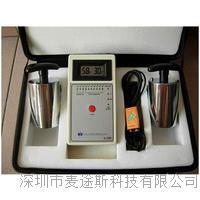 斯萊德SL-030B重錘式表面電阻測試儀抗靜電防靜電檢測數顯溫濕度