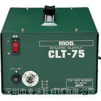 HIOS CLT-75电批专用电源电动螺丝刀变压器 CLT-75