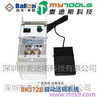 深圳白光BK372锡线剖槽机BK372B锡线打孔机 BK372