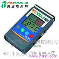 FMX-003静电测试仪  红外线静电场测试仪FMX003 离子平衡测试仪 FMX-003