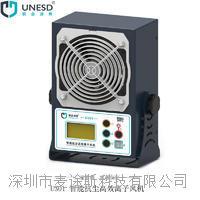 无线静电消除设备深圳白光智能抗尘高效离子风机 U301