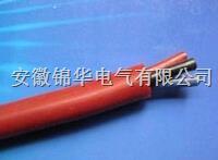 硅橡胶电缆YGC3*25