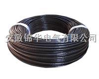 AFPF耐油高温电缆