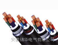 NH-YDYD 耐火电缆