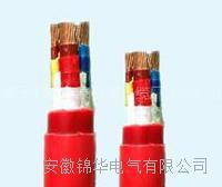 安徽硅橡胶耐高温电力电缆