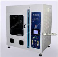 水平垂直燃烧试验箱IEC60695、GB5169、UL94 AUTO-SPA