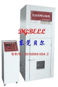 电池重物冲击试验机 BE-5066