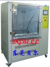 沙塵試驗箱 BE-XR-800
