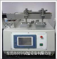 觸摸屏點擊劃線壽命測試儀 BE-DH-3