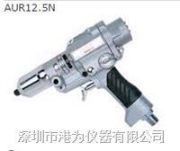 日本东日TOHNICHI气动扭力扳手AUR5N AUR5N  AUR12.5N   AUR25N